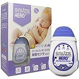 SNUZA(スヌーザ) SNUZA HERO 一般医療機器 体動センサ SNH-02