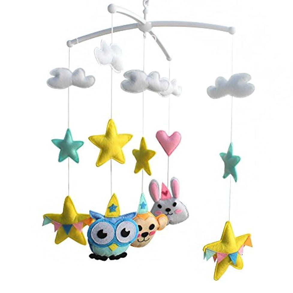 ファンド風景番号手作りウサギ猿フクロウ赤ちゃんベビーベッドモバイル保育室の装飾ミュージカルモバイルベビーベッドのおもちゃ男の子