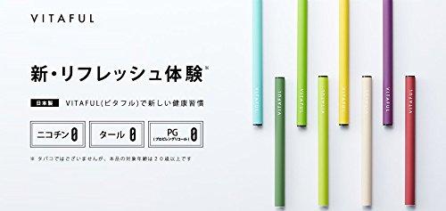 【8種セット】VITAFUL ビタフル 電子タバコ