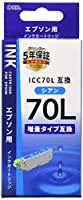エプソン互換 ICC70L 染料シアン [品番]01-4132