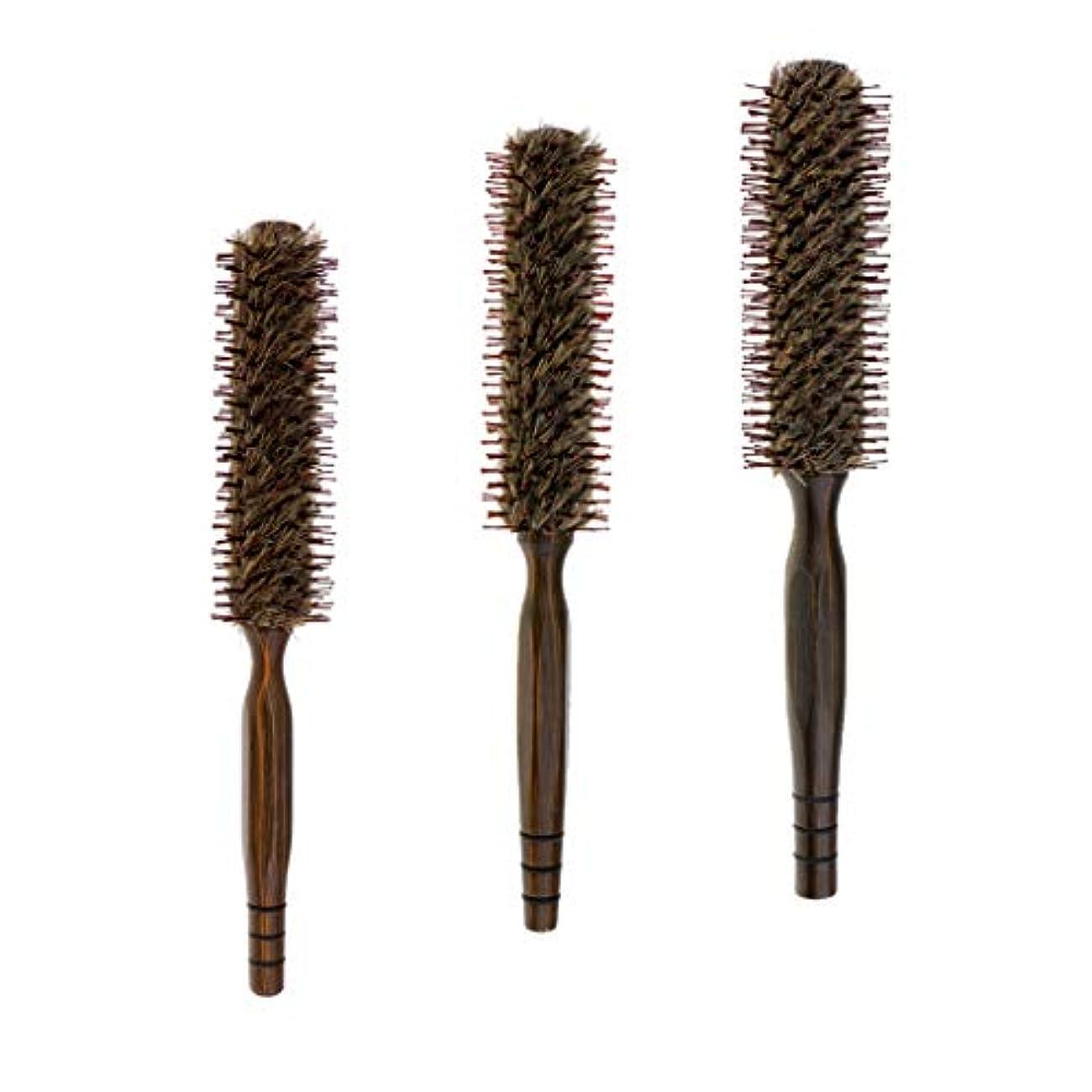Toygogo 3パック小さい丸い木製理髪の毛の巻き毛の櫛のブラシ18/20 / 22mm