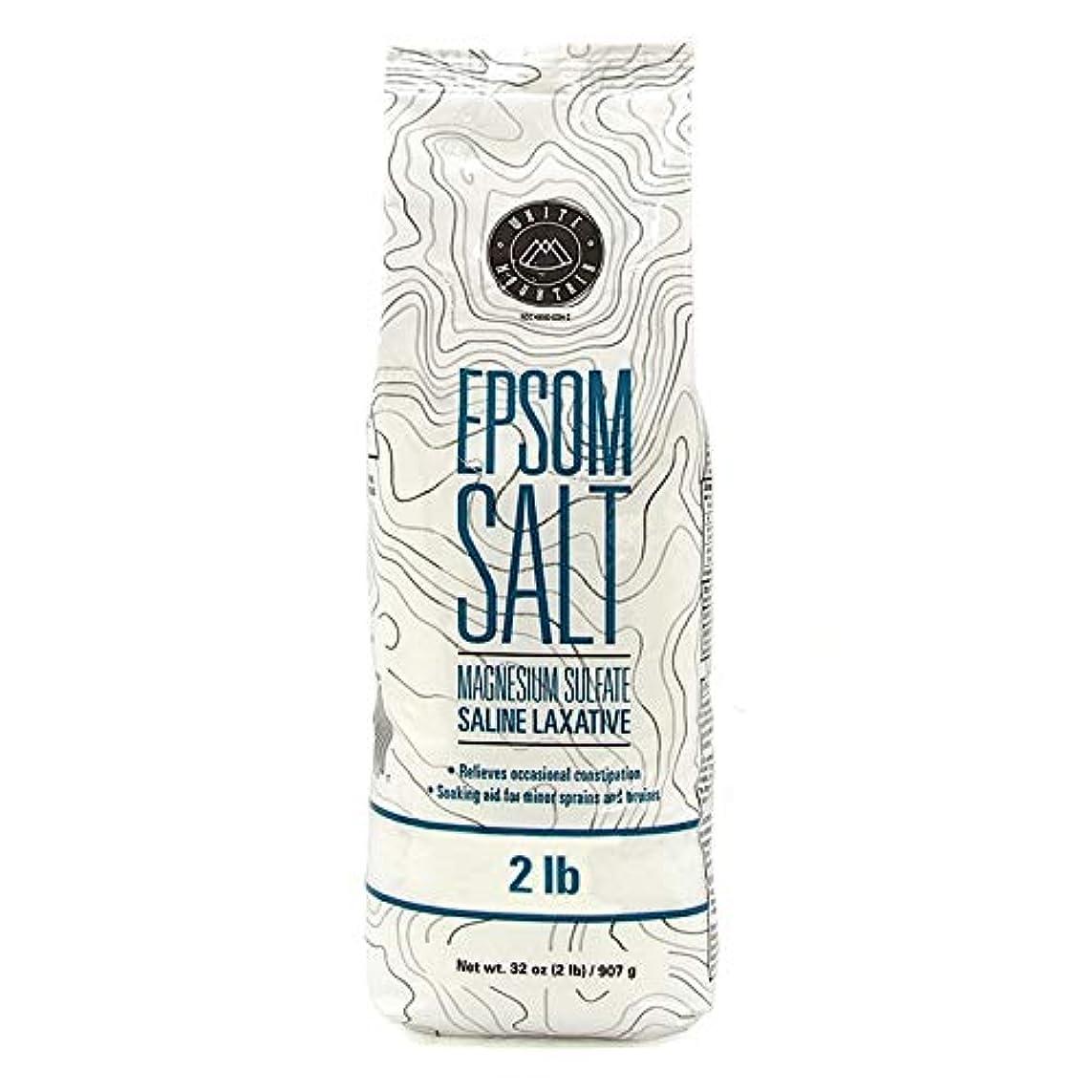 まもなく病気手書きEpsom Salt エプソムソルト / 100% Natural Mineral / エプソム塩 / マグネシウム入浴剤 / 無色?無臭