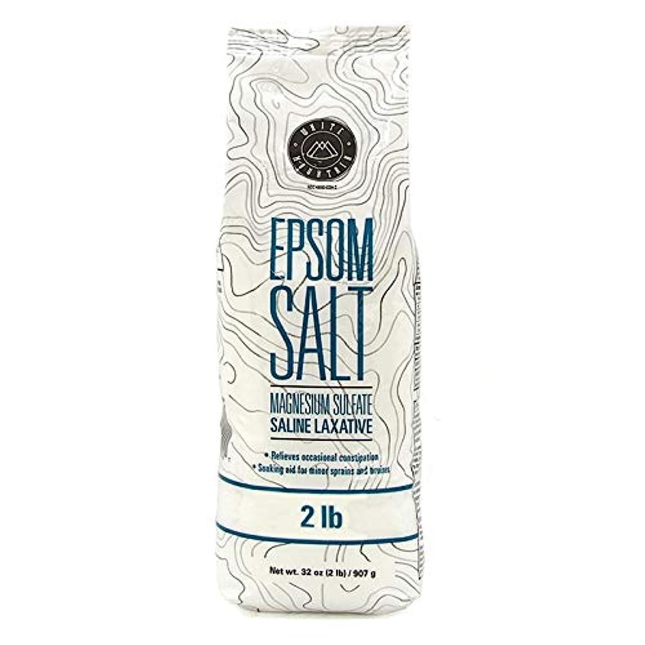 Epsom Salt エプソムソルト / 100% Natural Mineral / エプソム塩 / マグネシウム入浴剤 / 無色?無臭