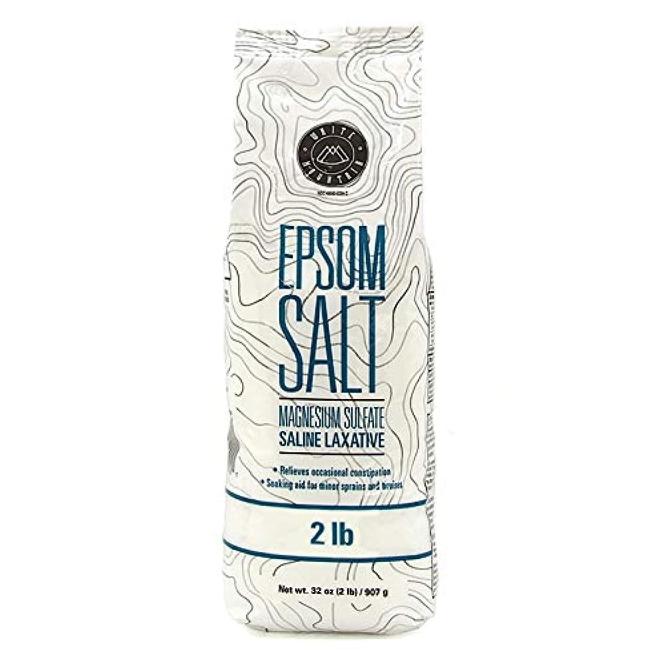 たらい平野閲覧するEpsom Salt エプソムソルト / 100% Natural Mineral / エプソム塩 / マグネシウム入浴剤 / 無色?無臭