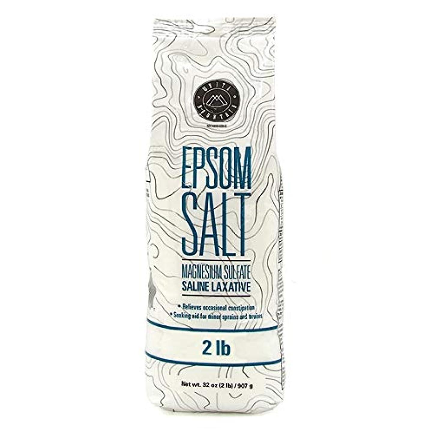 不変いたずら泣いているEpsom Salt エプソムソルト / 100% Natural Mineral / エプソム塩 / マグネシウム入浴剤 / 無色?無臭