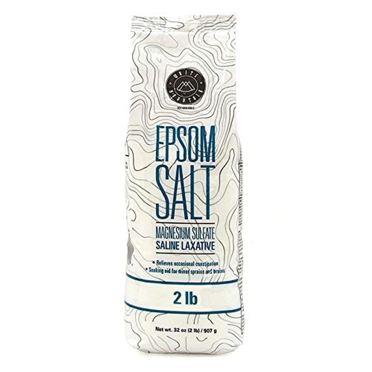 機密言及する弁護人Epsom Salt エプソムソルト / 100% Natural Mineral / エプソム塩 / マグネシウム入浴剤 / 無色?無臭