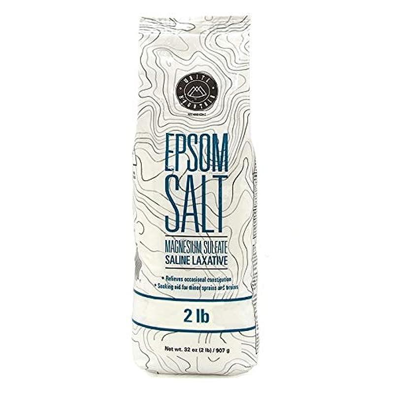 生き残りますストライプクリックEpsom Salt エプソムソルト / 100% Natural Mineral / エプソム塩 / マグネシウム入浴剤 / 無色?無臭