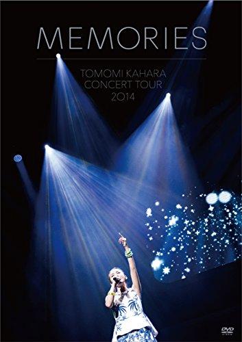 TOMOMI KAHARA CONCERT TOUR 2014 ~MEMORIES~(初回限定版) [DVD]