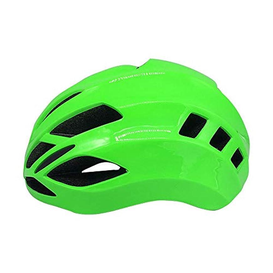 とらえどころのない被る作りHYH 軽量ヘルメット自転車大人乗馬男性と女性のアジャスター付き通気性ヘルメット いい人生 (Color : Green)