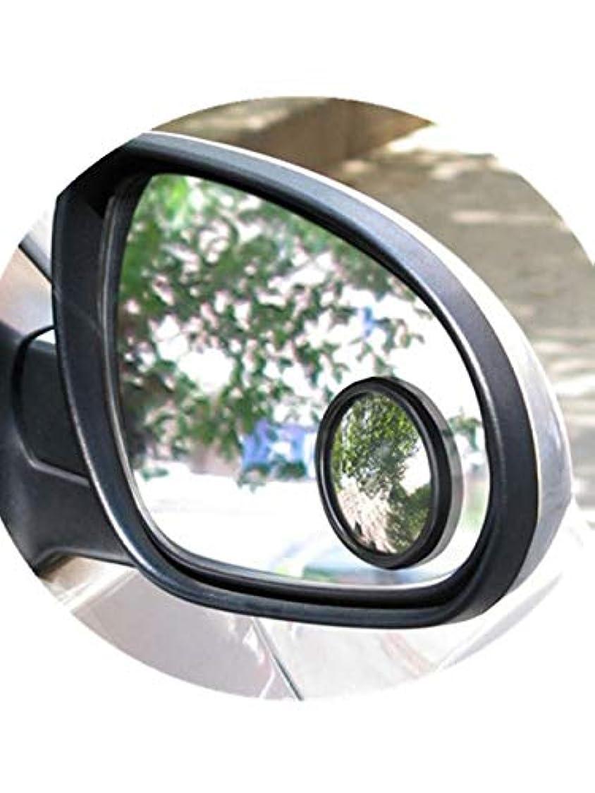 チャーターいっぱいフィット2個超薄型広角ラウンド凸ブラインドスポットミラー用駐車場リアビューミラー ブラック