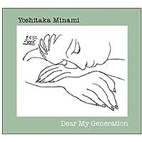 【早期購入特典あり】Dear My Generation(特典:蔵出し4曲(カバー)入りラジオCD「レディオソロイズム」)