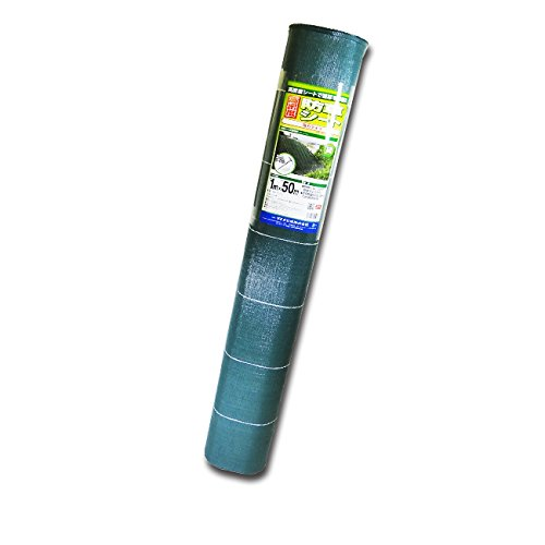ダイオ化成 高密度防草シート 緑 1mx50m