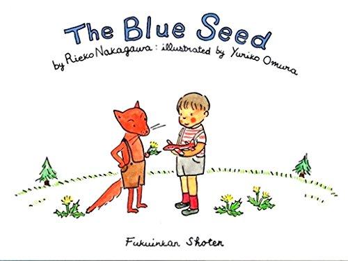 The blue seed (英語版こどものとも)