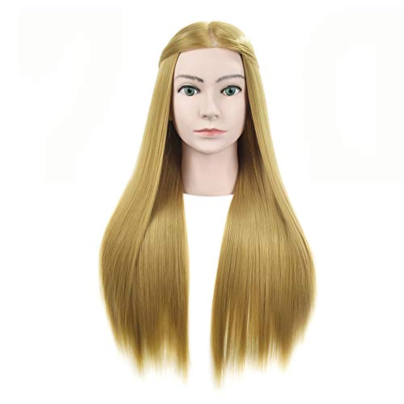 超えるラッカス敬メイクディスクヘアスタイリング編み教育ダミーヘッドサロンエクササイズヘッド金型理髪ヘアカットトレーニングかつら