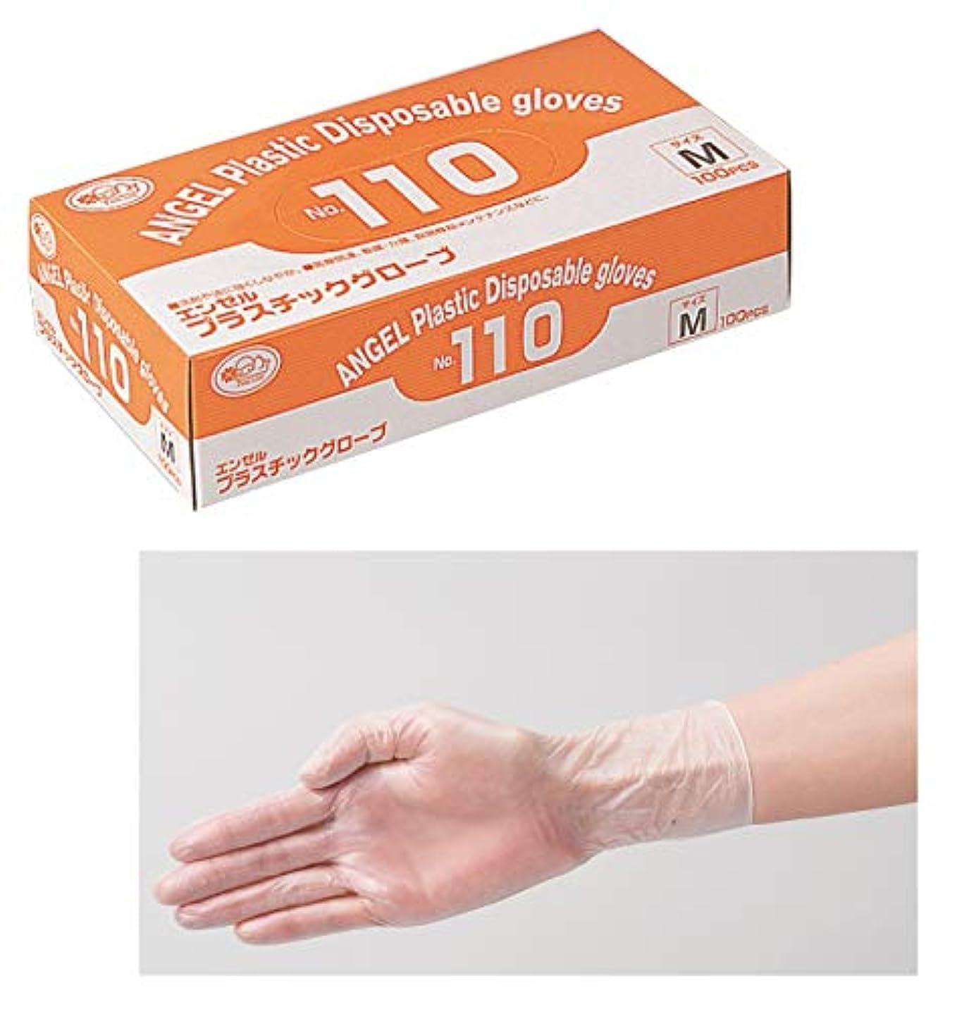 手段ファランクス横サンフラワー No.110 プラスチックグローブ 粉付 100枚入り (L)
