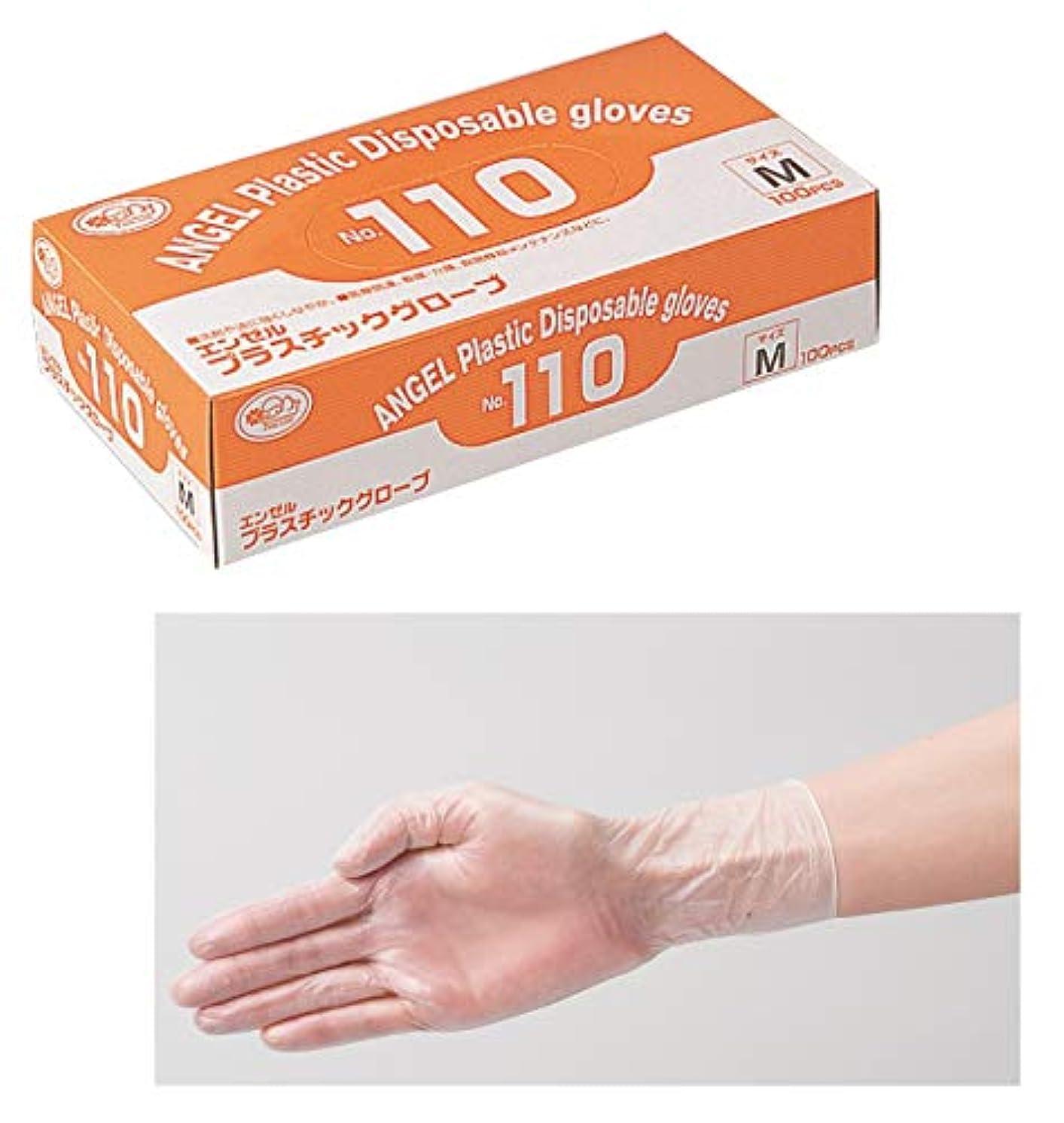 軽く凝縮する確認してくださいサンフラワー No.110 プラスチックグローブ 粉付 100枚入り (L)