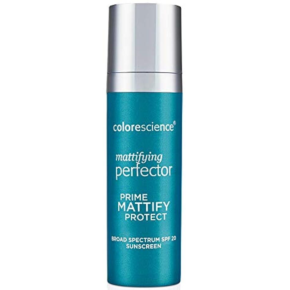 沼地注意ファウルMattifying Perfector 3-in-1 Face Primer SPF 20
