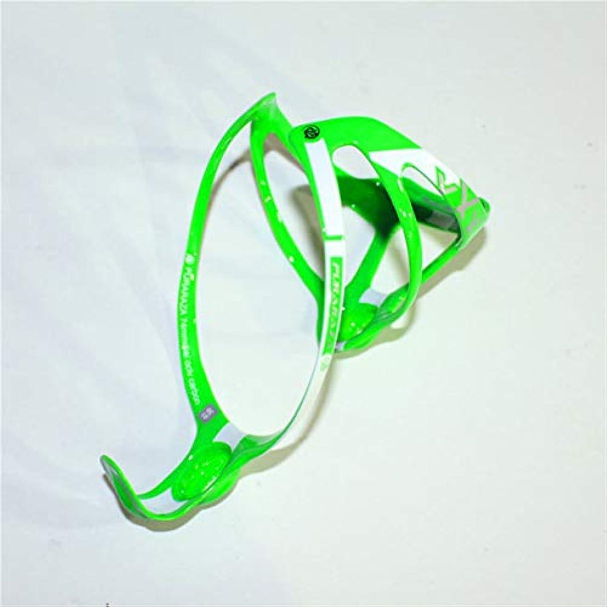記念品スクランブル靴PuraRazaケトルラックカーボンファイバーマウンテンバイクロード快適な車両自転車-グリーン