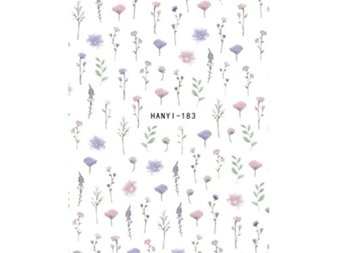 アンケート王族心理的Osize ファッションカラフルな花ネイルアートステッカー水転送ネイルステッカーネイルアクセサリー(示されているように)