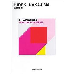中島英樹 ggg Books 78(スリージーブックス 世界のグラフィックデザインシリーズ78)