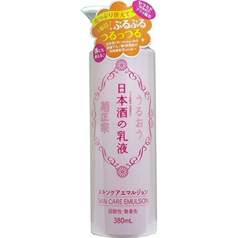 罹患率に賛成刺繍菊正宗 日本酒の乳液 380ml ×3個