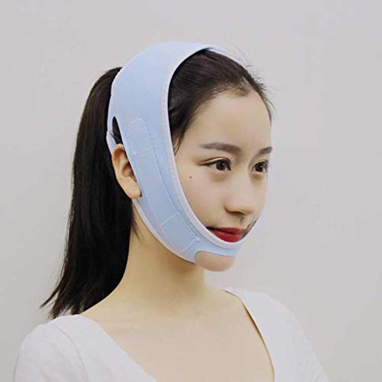 修道院キャンプに向けて出発Jia He 軽量 アンチリンクル薄い二重あごVフェイスアーティファクト睡眠美容ビームフェイスベルトを持ち上げる薄い顔ベルト、薄い顔包帯 ## (Color : Blue)