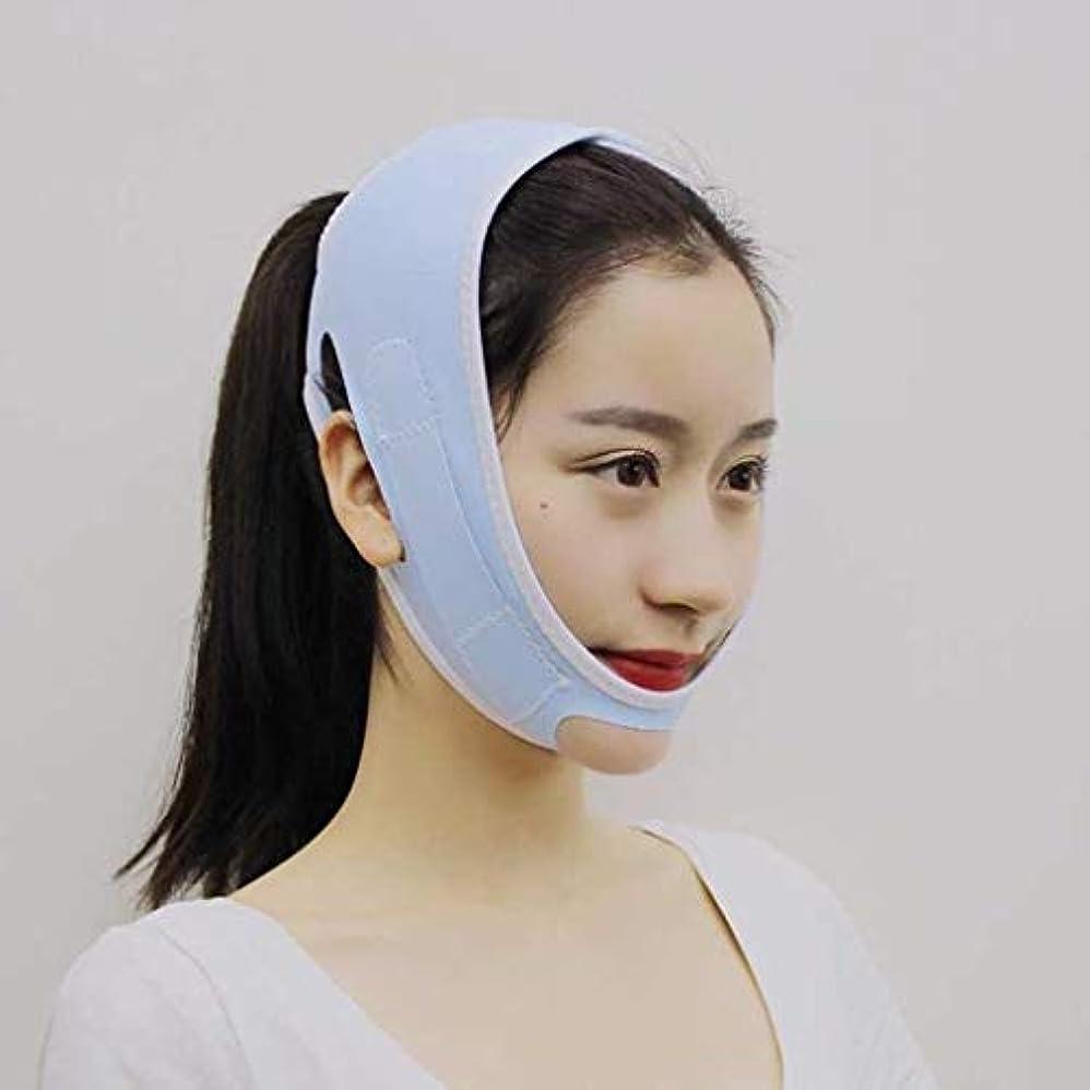 湾メンテナンス人種Jia He 軽量 アンチリンクル薄い二重あごVフェイスアーティファクト睡眠美容ビームフェイスベルトを持ち上げる薄い顔ベルト、薄い顔包帯 ## (Color : Blue)