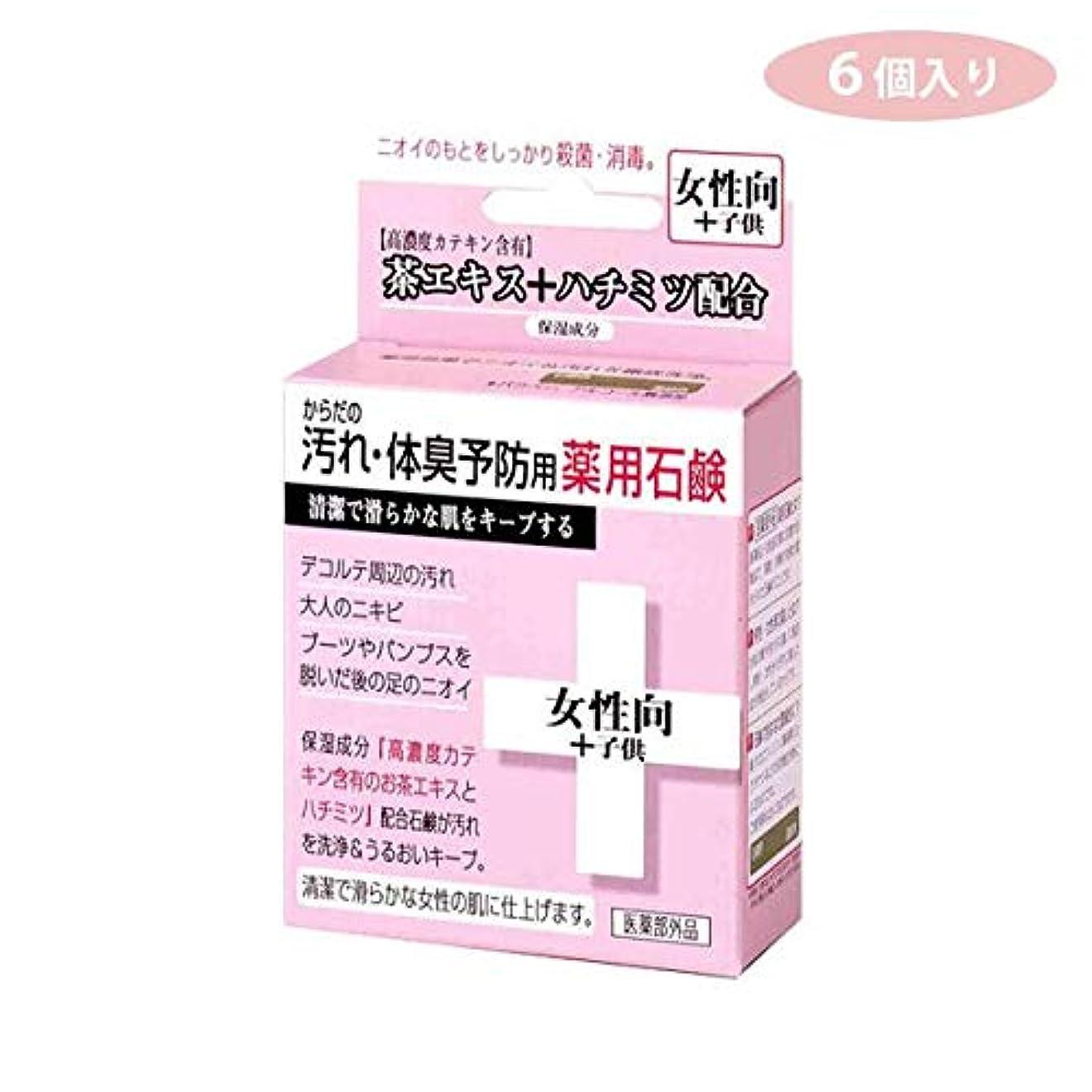 白い枕ドールCTY-SF 6個入り からだの汚れ?体臭予防用 薬用石鹸 女性向き