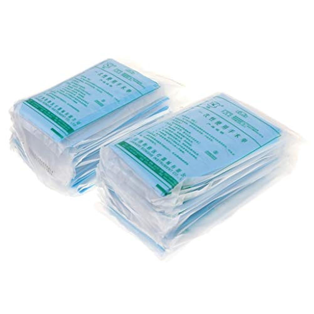 識別する小包どれかマッサージ用 ヘッドレストカバー フェイスピロークッションカバー 使い捨て 約40ピースセット