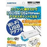 Wi-Fi USBアダプタ