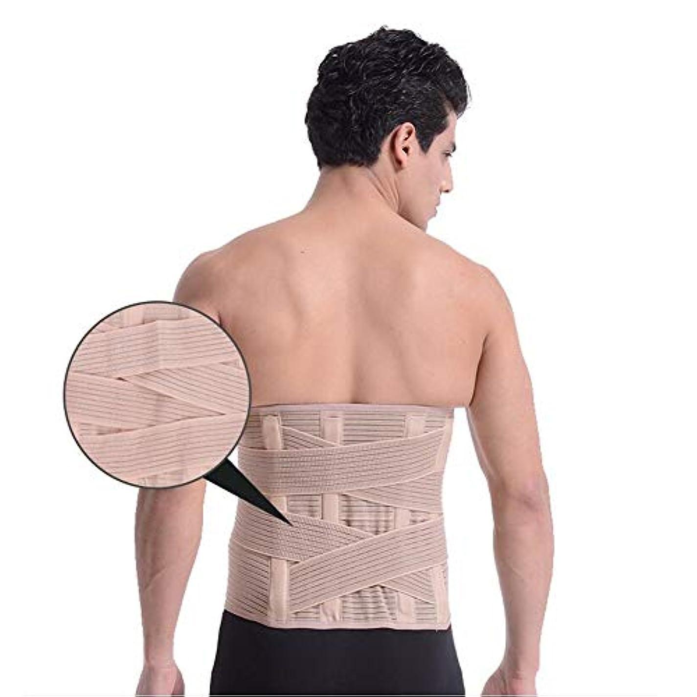 腰用ベルト 背中の痛みを和らげる背中の痛み、ストレスを解消する女性と男性用のデュアルアジャスタブルパーフェクトフィット(カーキ色),L