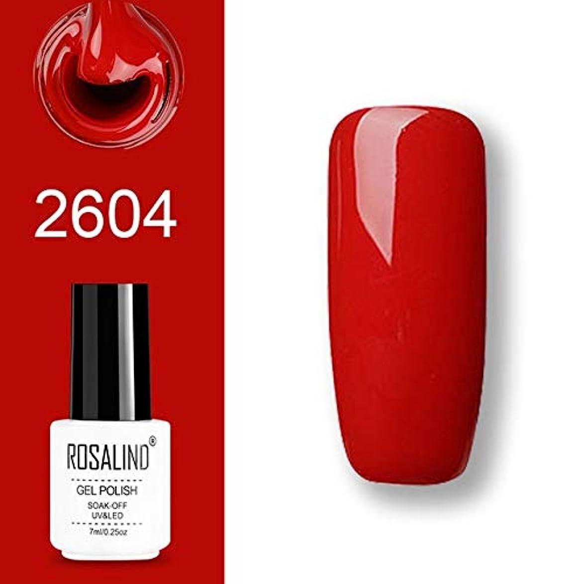 シャンパン埋め込む歌手ファッションアイテム ROSALINDジェルポリッシュセットUV半永久プライマートップコートポリジェルニスネイルアートマニキュアジェル、容量:7ml 2604ジェルポリッシュ 環境に優しいマニキュア