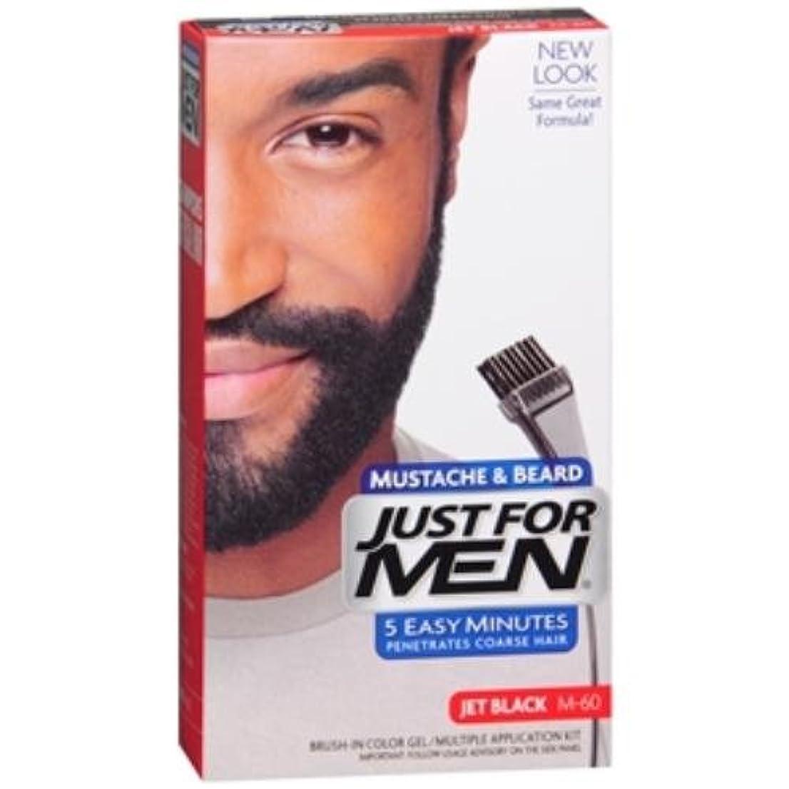スペシャリスト四回栄光Just For Men Brush-In Color Gel Mustache & Beard Jet Black # M-60 1 Kit (並行輸入品)