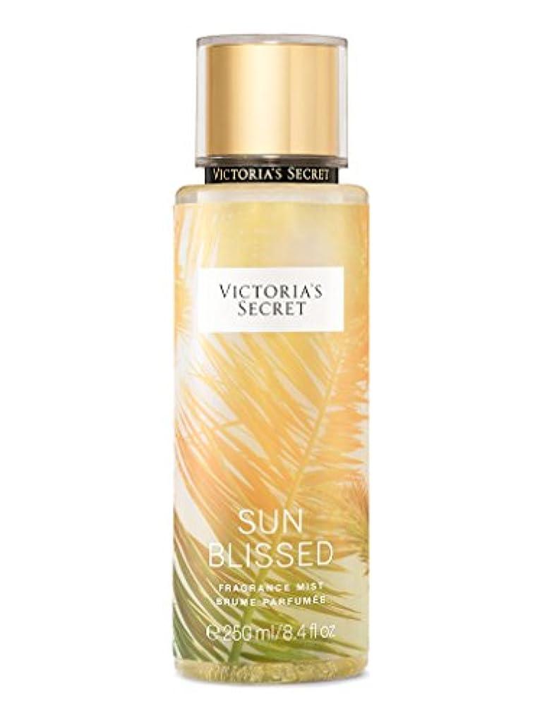 必要ない失効抑圧する【並行輸入品】Victoria's Secret Sun Blissed Fragrance Mist ヴィクトリアズシークレットサンブリスドミスト250 ml