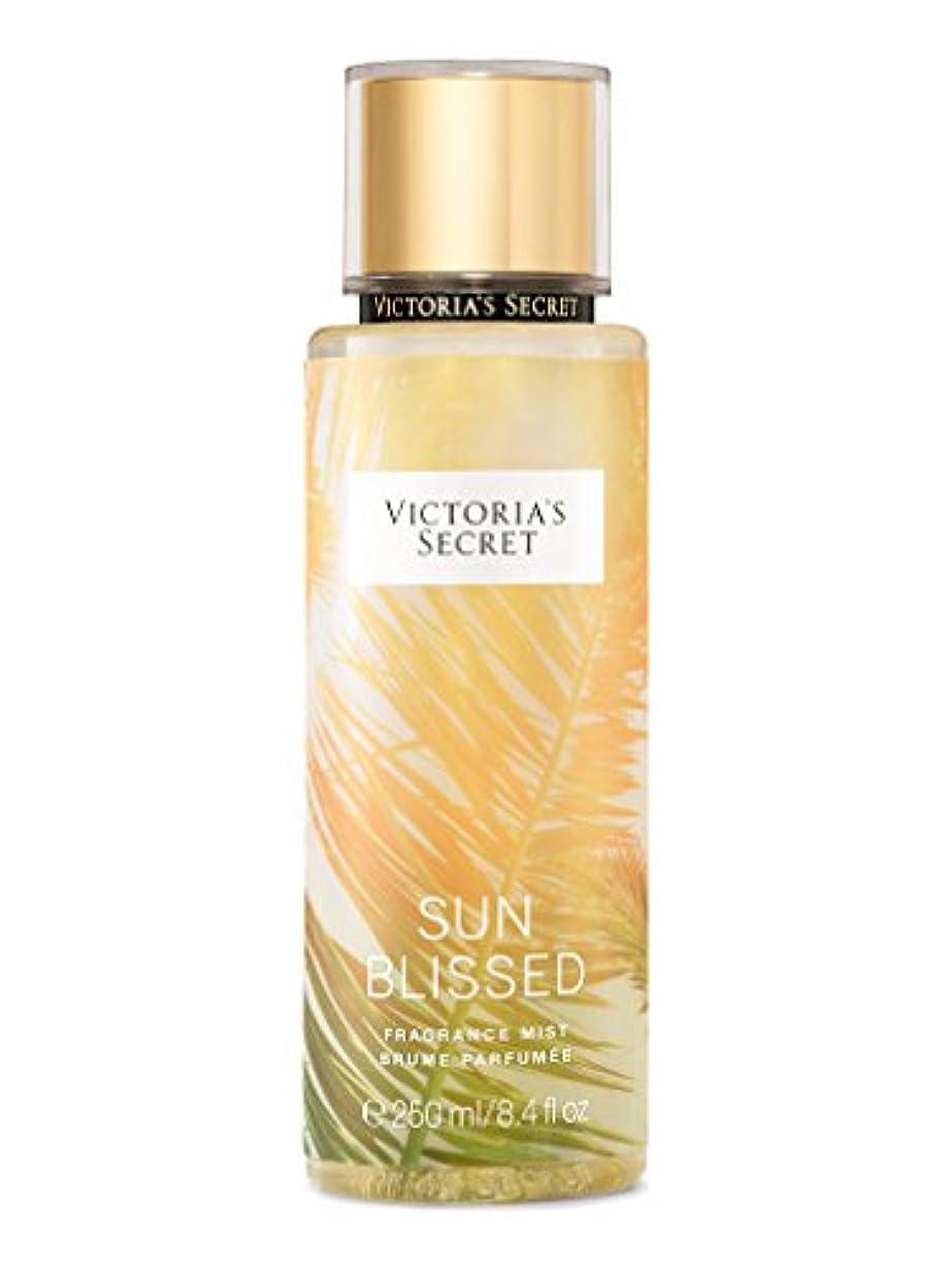 ピアニスト維持するいらいらさせる【並行輸入品】Victoria's Secret Sun Blissed Fragrance Mist ヴィクトリアズシークレットサンブリスドミスト250 ml