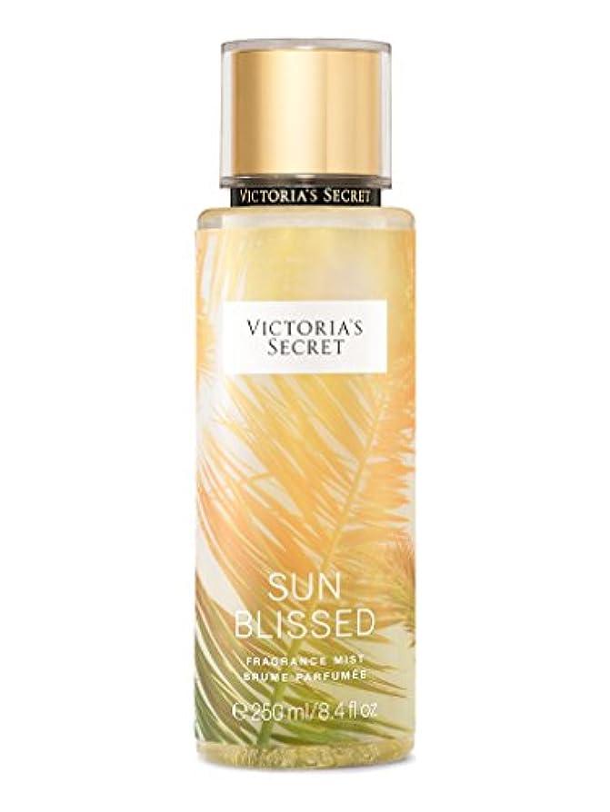 ダース用心威する【並行輸入品】Victoria's Secret Sun Blissed Fragrance Mist ヴィクトリアズシークレットサンブリスドミスト250 ml