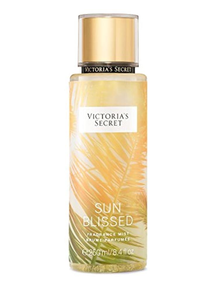 【並行輸入品】Victoria's Secret Sun Blissed Fragrance Mist ヴィクトリアズシークレットサンブリスドミスト250 ml