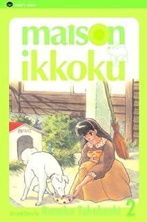 Maison Ikkoku 2 (Maison Ikkoku Series)