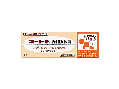 (医薬品画像)コートfMD軟膏