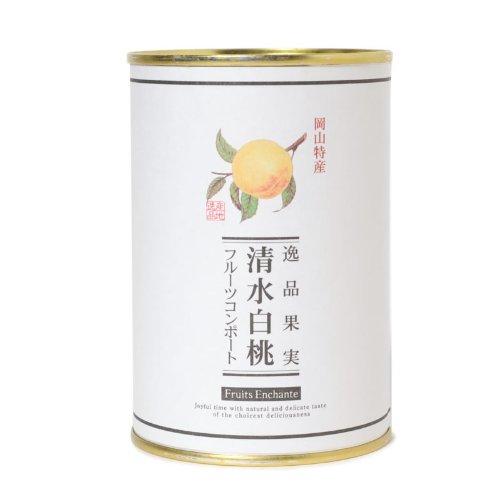 清水白桃缶詰 4缶詰合せ