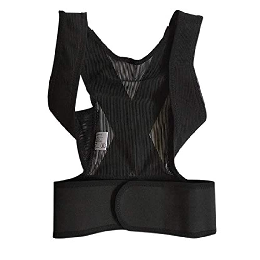 Semoic アダルト せむし補正治療ベルト 肩甲骨と脊柱固定の修正 ポストバック バックサポート