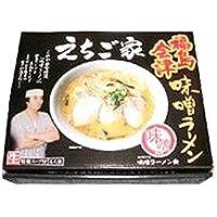 アイランド食品 箱入会津味噌ラーメンえちご家 672g(4食入り)