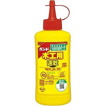 ボンド 木工用速乾 500g(ボトル) #40007
