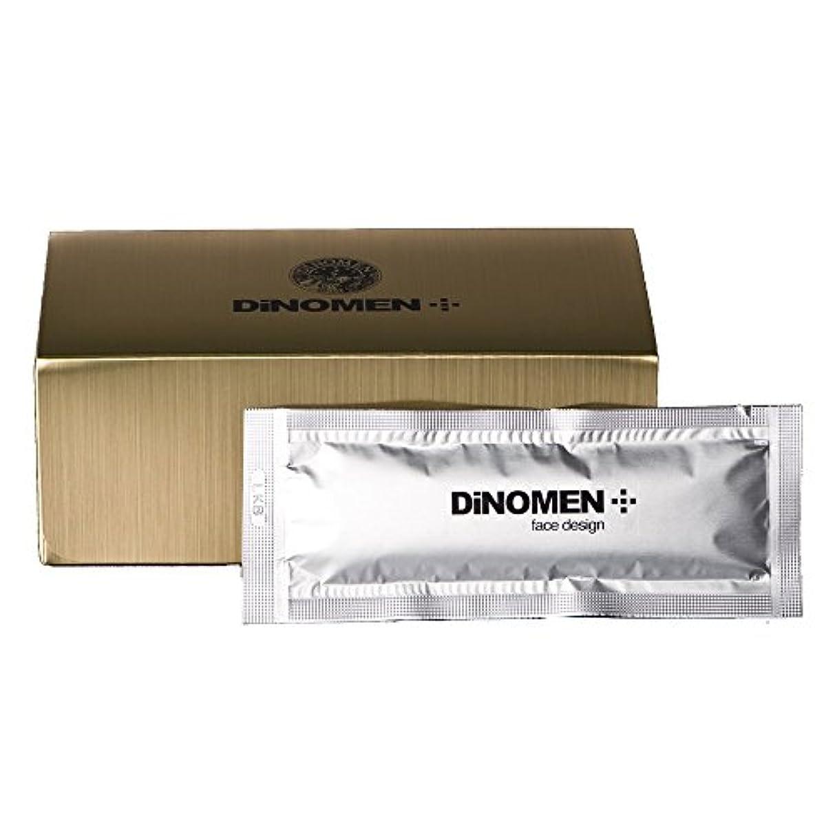 名前で背骨不明瞭DiNOMEN バブリングジェル 10包入 炭酸発泡パック 男性化粧品