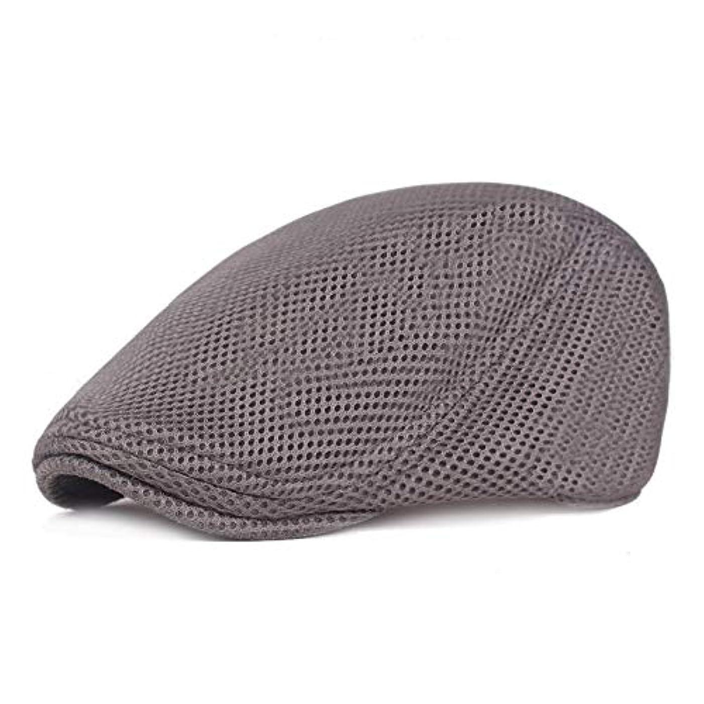 冷酷なストレス反論者メッシュ ハンチング キャップ 夏用 綿 ベレー帽 調整可能ワークキャップ アウトドアキャップ 男女兼用
