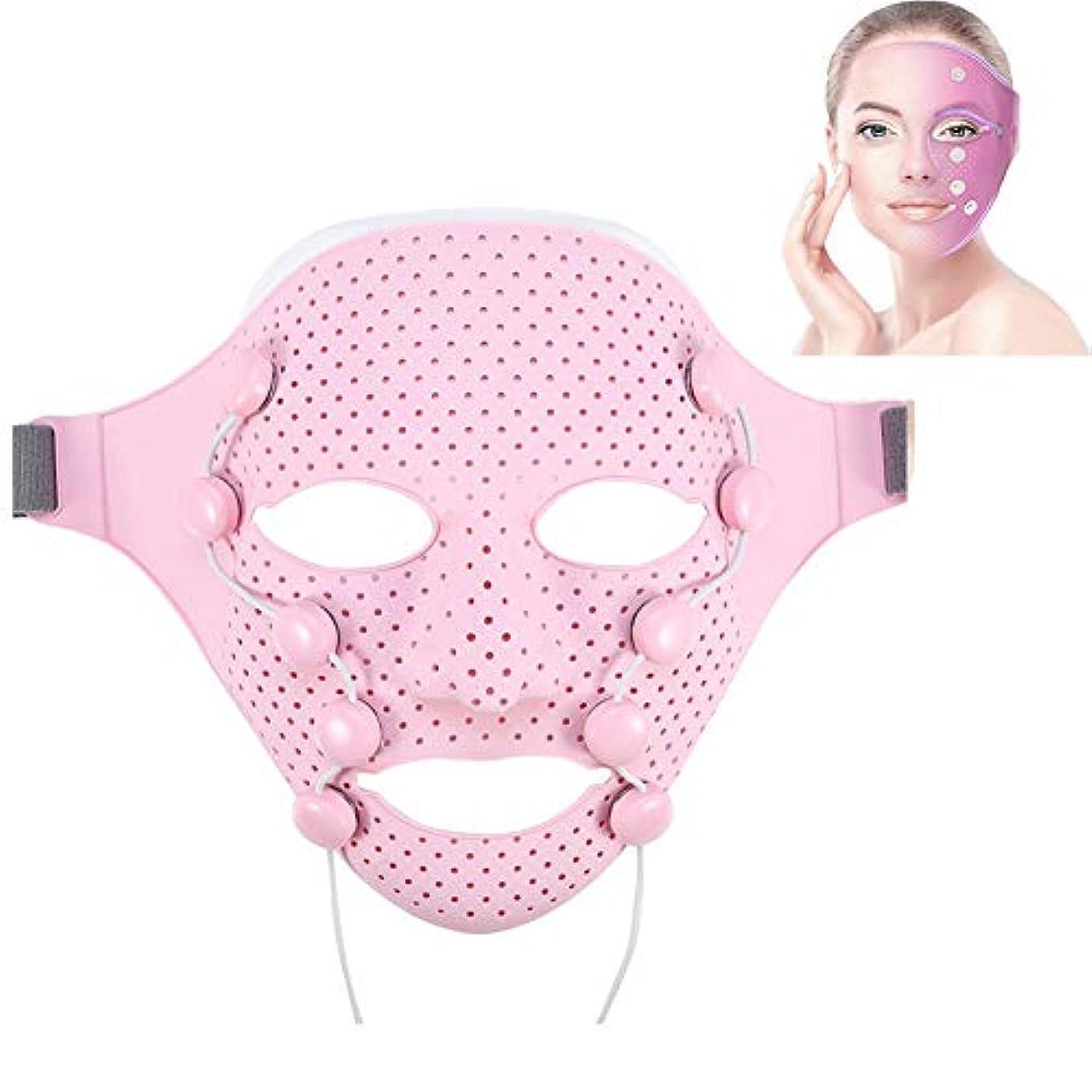 気まぐれなガチョウ芸術的電気EMS振動美容マッサージ器デバイス、フェイシャルスキンケアマスク、アンチリンクルマグネットマッサージフェイシャルスパフェイスマスク