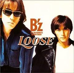 B'z「砂の花びら」のジャケット画像