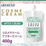 アリミノ コスメクリーム アフタークリーム 400g