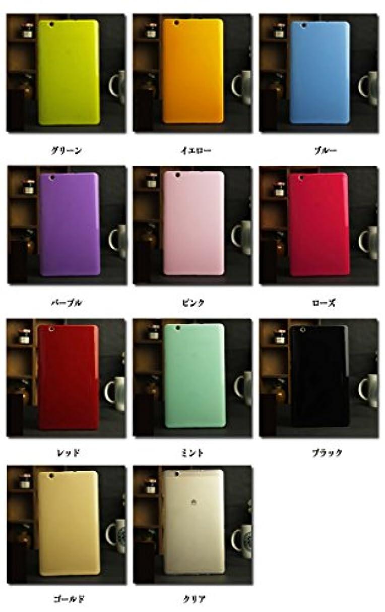 座標旋律的教育者Huawei dtab Compact d-01J ケース 耐衝撃 TPU 背面カバー シンプル スリム dタブ コンパクト d-01J ケース ドコモ android タブレットdtab d 01jケース-1 (パープル)