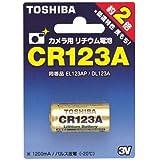 TOSHIBA CR123AG カメラ用リチウムパック電池